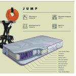 "Ортопедический матрас Come-for ""Active Jump"""