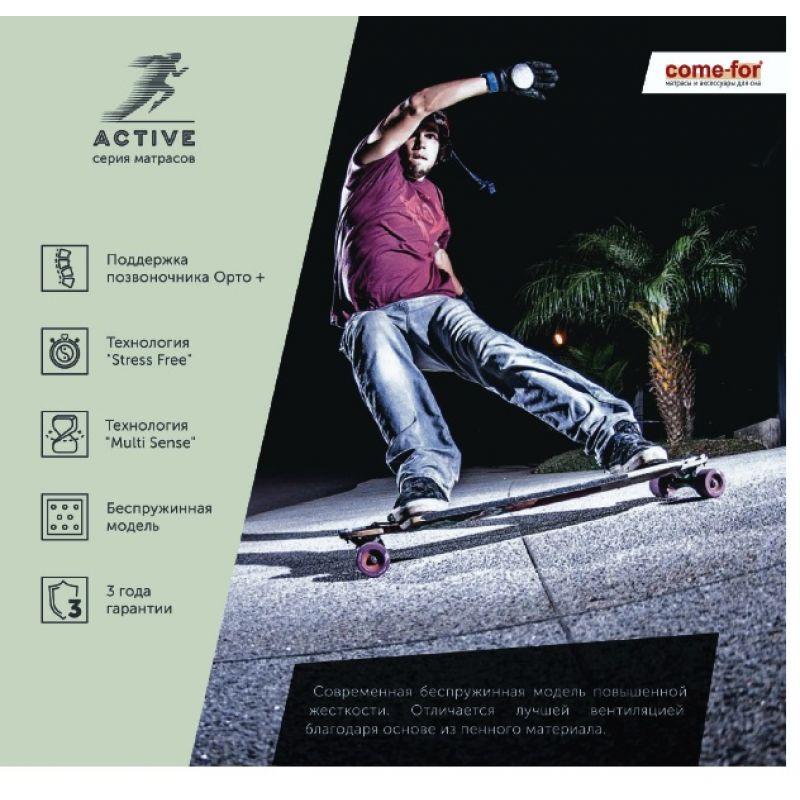 "Ортопедический матрас Come-for ""Active Skate"""