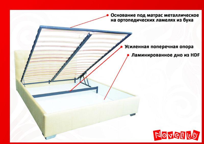 """Полуторная кровать """"Монти"""" с подъемным механизмом 140*200"""