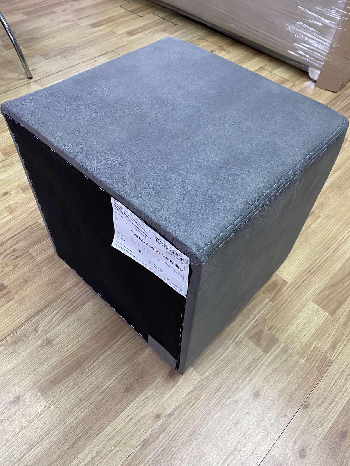 Тумба прикроватная Твин Antares Dark Grey (РАСПРОДАЖА)