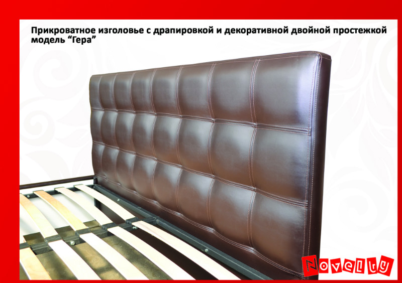 """Полуторная кровать """"Шоко"""" без подьемного механизма 120*200"""
