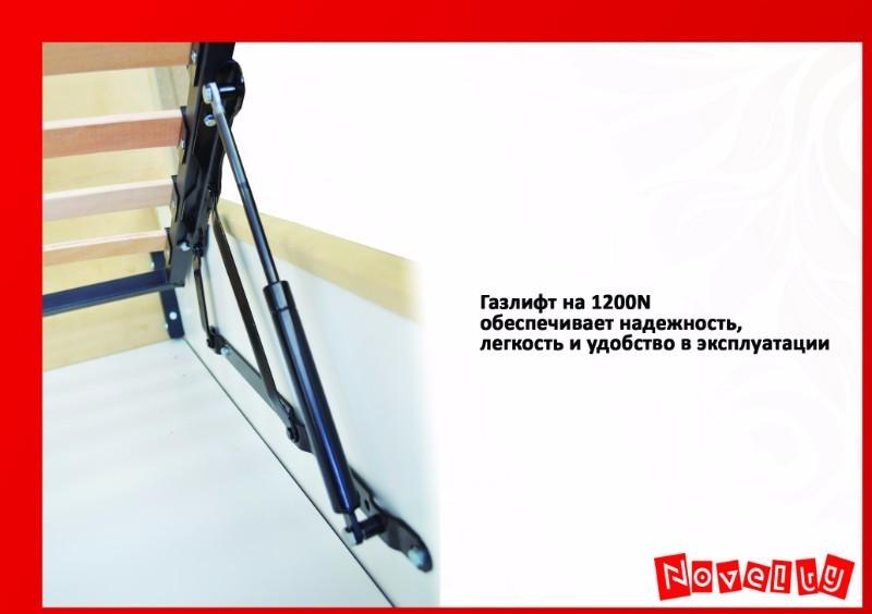 """Полуторная кровать """"Классик"""" с подъемным механизмом 140*200"""