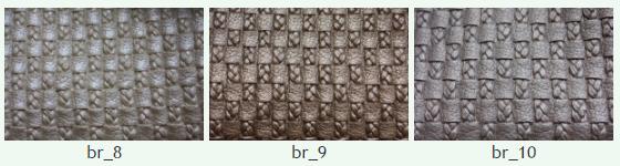 Искусственная кожа Br, ширина 140 см