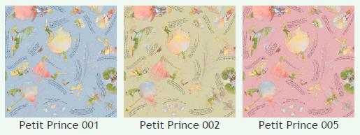 Скотчгард Канзас Петит Принц (Kansas Petit Prince), ширина 140 см