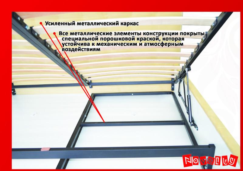 """Полуторная кровать """"Мари"""" с подъемным механизмом 120*200"""